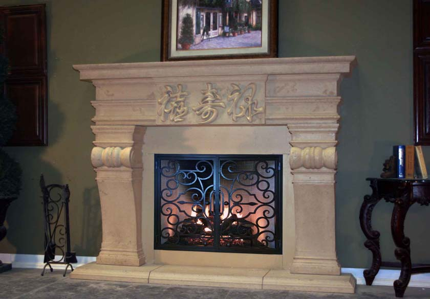 Mt811 Fireplace Mantels Fireplace Surrounds Iron Fireplace Doors And Screens In San Diego